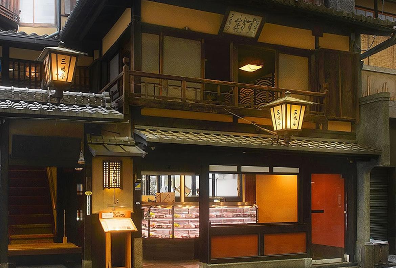 Mishimatei